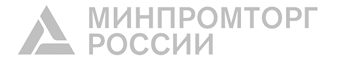 Ministry of Industry and Trade of the Russian Federation Logo